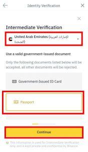 آموزش ثبت نام و احراز هویت در بایننس - وریفای کردن اکانت بایننس